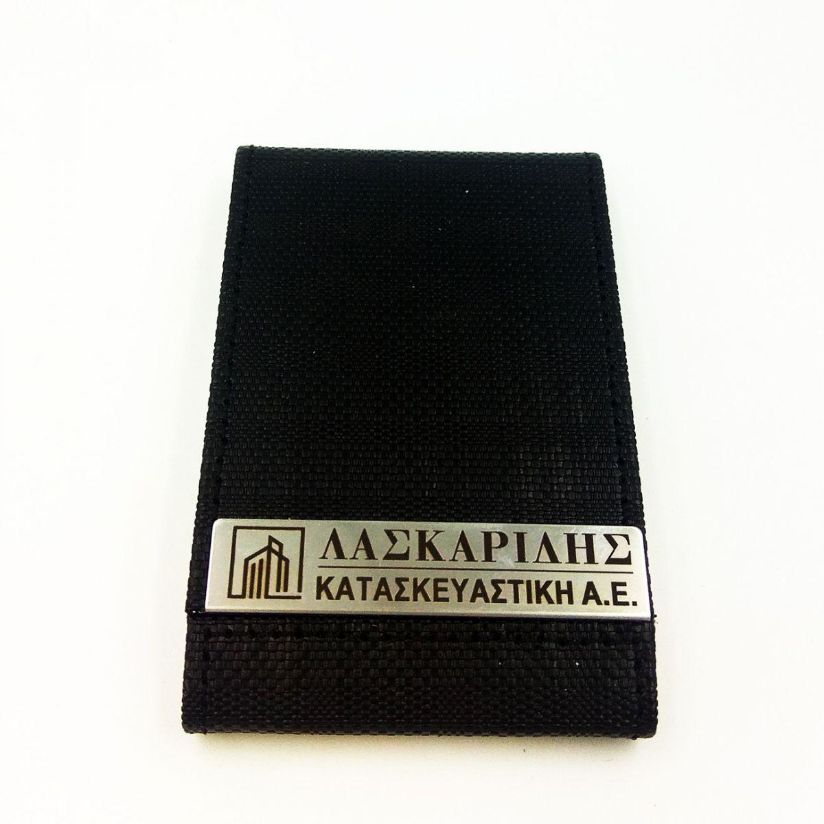 Θήκες επαγγελματικών καρτών