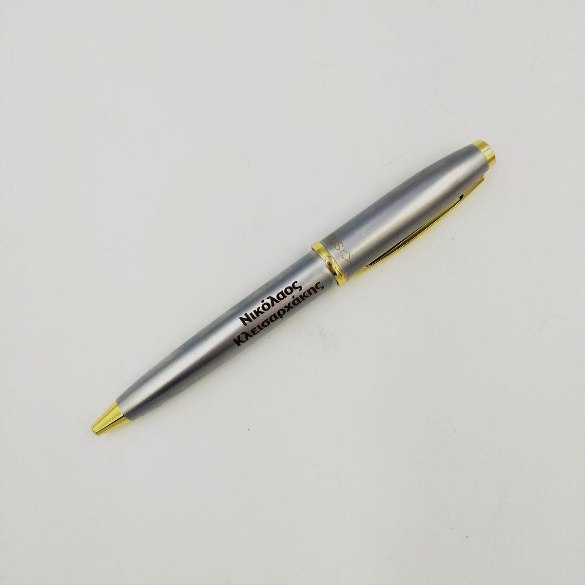 Μεταλλικά Στυλό