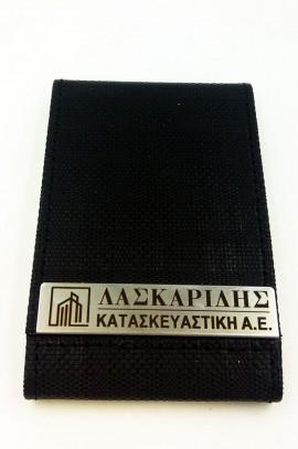 Είδη δώρων | kleidi-24.gr